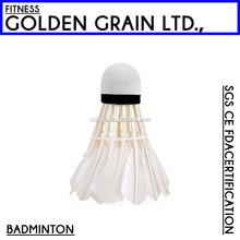 Cheap white wholesale badminton shuttlecock ball game