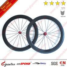 700C Ruedas Carbono de bicicleta de carretera YD-HTW50(50mm tubular- anchura de llanta 23.0mm)