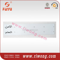 Blank High Security Number Plates with Flat Border