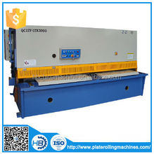 metal Hydraulic Swing Beam Shearing Machine QC12Y-16X8000,metallic board mechanical shear,Metallic planks shear machine