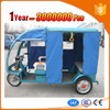 hot selling electric pedicab rickshaw with closed body