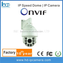 1.3MP Auto Tracking IP Ptz Camera Support Backlight compensation