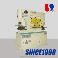 ANHUI SANLI'S Q35Y Series tube punch puncture machine tube punching machine