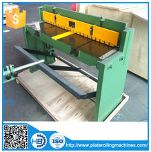 Manual Sheet Metal Cutting Machine