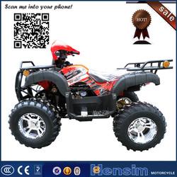 Hot sale Utility 150cc all road ATV