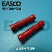 EASCO Vinyl Electrical Wire Splices