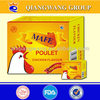 10g*60*24 QWOK CHICKEN POULET TABLET CUBE SEASONING CUBE BOUILLON CUBE SOUP CUBE(SUPPLY ALIBABA CREDIT CARD SERVICE)
