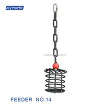 Feeder No.014 (Round Walnut Basket)