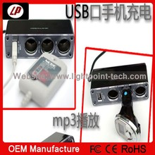 Factory wolesale price usb sd aux car audio mp3 adapter