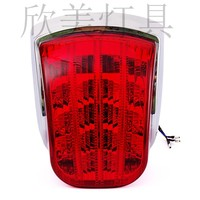 Brand-New-To-Market Motorcycle Taillight Red Chrome LED Tail Light As LED Signal For Vespa Px125 Px150 Px200 - Replace Directly