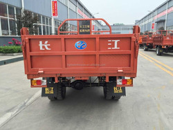 Durable and practical five wheel motorized tricycle for cargo made in China