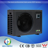 Plastic Shell, horizontal discharge high cop pools heater heat pumps