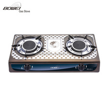 Kitchen appliance Gas burner Portable Gas Stove the best price BW-2012