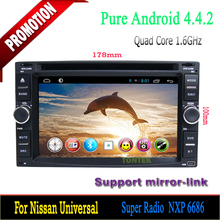 """Car dvd player with GPS Navigation system for 6.2"""" Nissan Qashqai 2007-2010 Android 4.4 quad core Bluetooth hands-free"""