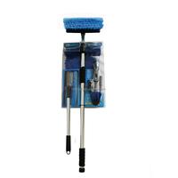 8-Piece Premium car wash tool kit