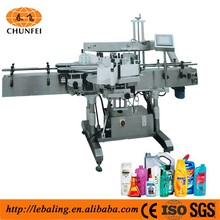 Shanghai Chunfei SL-280 manual labelling machine for round bottle