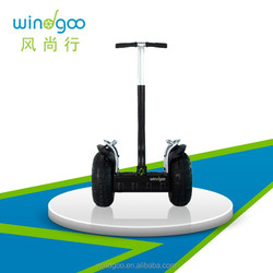 self balancing electric unicycle windgoo used 50cc scooters for sale