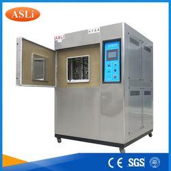 Taiwan Strong Technology laboratory equipment
