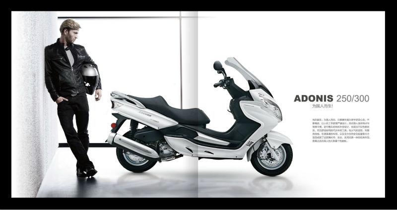 sport good quality 150CC gas scooter 250cc/300cc
