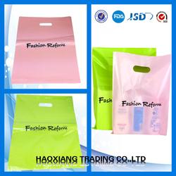 new arrivals 2016 Coloured PE Plastic Shopping Bags/Printed PE Bag/Vest Bag