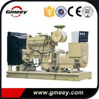 Gmeey 250kW/313kVA Diesel Manufacture Generador