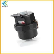 Digital plastic flow water meter
