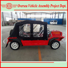 Cheap Solar Battery Electric Mini Moke Car Made in China