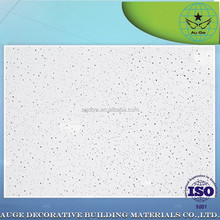 heat insulation mineral wool acoustic ceiling board panel Cosmos