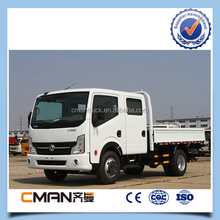 China Dongfeng brand 4x2 double cabin 10 ton cargo box truck for sale