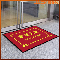 Commercial Home entrance carpets and rugs