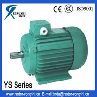 YS 3 phase electric tricycle hub motor