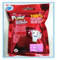 so klin detergent powder OEM&ODM
