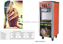 Different kinds of voltage ice cream industry