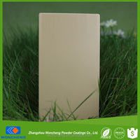 Semi Gloss Beige Spray Powder Paint