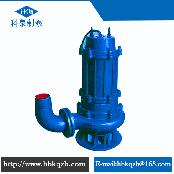 Grundfos us grundfos image search results - Brand New Irrigation Water Pump Made In China Buy
