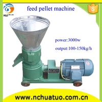 hot-selling and high quality small cattle feed pellet making machine grass feed pellet machine farm machine
