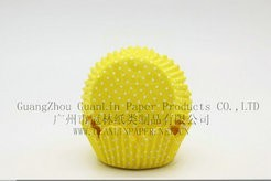 2015 New Design White Dots With Yellow Colour Petal Baking Cup