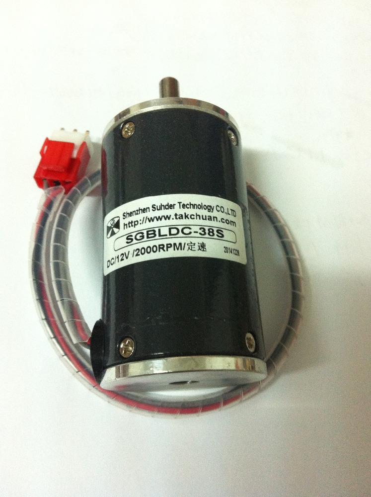 12v Dc Constant Speed Brushless Gear Motor