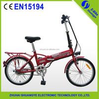 2015 China 250W brushless motor mini folding electric bike