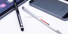 promotional metal touch screen pen