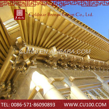 Traditional chinese interlocking roof tile