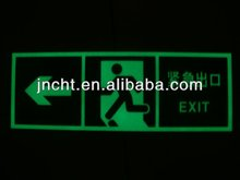 glow safety sign/luminous safety sign/glow in the dark photoluminescent sign