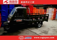 Tricycle with Cabin/loading Three Wheel Motorcycle made in China HL250ZH-A1