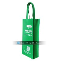 2015 china factory cheap Shopping bag non woven wine tote bag 1.5l bottle wine cooler bag