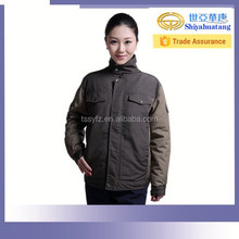 winter khaki work coverall suit safety wear