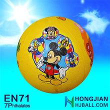 jiangyin size 1 promotional basketball games price