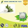 RA95% TSG97% / Highly Purified Stevia Extract Powder