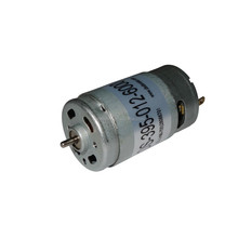 mini dc motor for toy car, electric 1.5v mini dc motor,dc electric motor 3v 5v 6v 9v