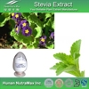 Stevia Sweeteners, Stevia Plant Extract, Stevia Dry lLeaves Extract