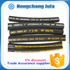 high temperature oil resistant rubber hose/hydraulic hose high pressure